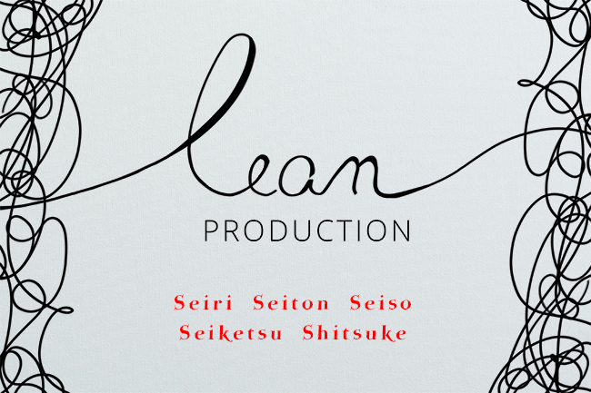lean-production-5S